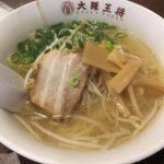 男飯・大阪王将梅田太融寺店さんは漢(おとこ)のオアシス