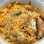 太融寺にあるなか卯さんの親子丼は、セット商品で早い安いうまい