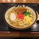 大阪第三ビル地下1階 沖縄料理「おきなわ」さんの沖縄そば