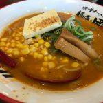 【番外編】 西天満「麺乃國」