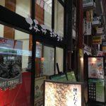 坂井珈琲さんは天神橋筋商店街のなか。雨の日も風の日も大丈夫。