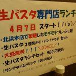 天神橋筋商店街3丁目 オペレッタ52さん
