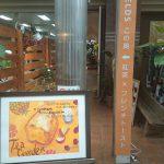 天神橋筋商店街3丁目 Orange Fields Tea Gardenさん
