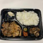 【テイクアウト】焼肉米牛さんの焼肉弁当500円は外せない