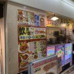 肉醤油ラーメン 肉太郎 梅田第3ビル店さんの野菜タンメン