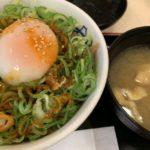 松屋 梅田神山町店さんのねぎ玉牛丼
