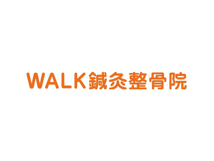 walk_eyecatch