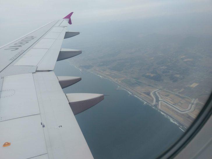 東北研修の旅:何を感じるか?